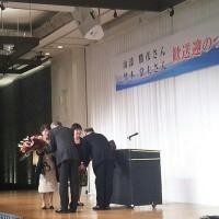 旭化成支社長歓送迎会