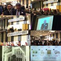 九州学院同窓会創立100周年記念祝賀会参加しました。