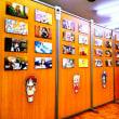 仕事帰り→「ジーストア大阪」で、無料「ひなこのーと」展をね