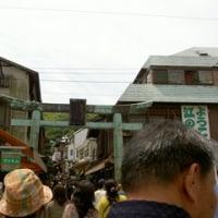 江ノ島の混雑ぶり