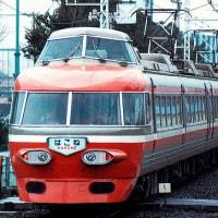 小田急ロマンスカーで箱根へ豪華社内旅行?