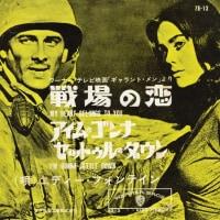 ������ȡ���� &  60's Movie Hits
