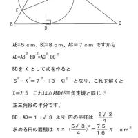 ... ? - 名寄・算数数学教室より : 中学数学因数分解問題 : 中学