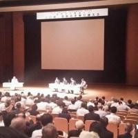 日本自治創造学会研究大会に参加