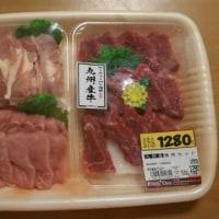 今日は焼き肉\(^_^)/