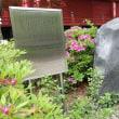 130 上野公園の石造物(2)