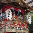 '祇園祭'の冷たいビール🍺