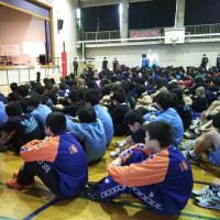 12/4(日)秦野総合高校杯 開会式