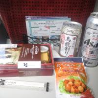 炙り焼き鯖重 静岡県産本わさびの醤油漬け弁当