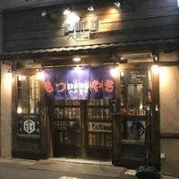 東京居酒屋紀行 - 五反田『大衆酒場 PING』