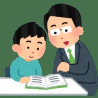 【受験生】古文への取り組み方