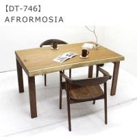 【撮影報告】アフロモシア 一枚板 ダイニングテーブル を撮影致しました。【DT-746】