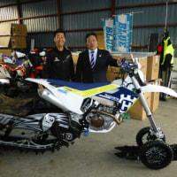北海道二輪車商業協同組合