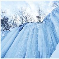 氷瀑・・・山北沢の滝。