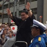 豪栄道おめでとうパレード!