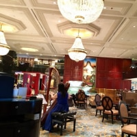 Lobby Lounge..