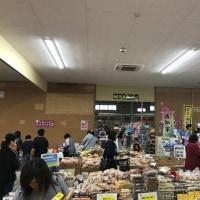 駄菓子屋日本一