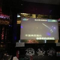 珠海三灶KTV(カラオケ)
