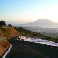 平成29年1月1日(日)晴れ 明けましておめでとうございます