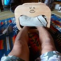 最強の足湯機🔥