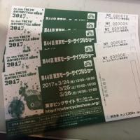 第44回目の、東京モーターサイクルショー2017の前売りチケット販売開始のお知らせ!!