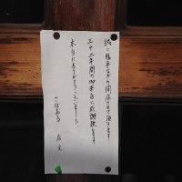 学生街の喫茶店(いはを)