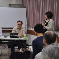(10/17更新)10/14 日本最大のハッカー大会SECCONについて/楔形文字を粘土板に書いてみよう