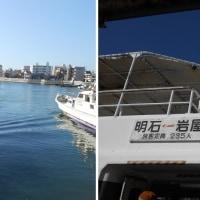 2016=海峡スケッチ句会