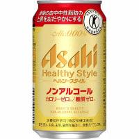 くーママ    asahi  ヘルシースタイル   ノンアルコール