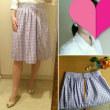 紫のギンガムチェックのスカート