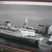 青函連絡船「八甲田丸」