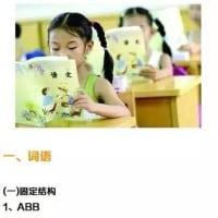 中国語に便利な単語