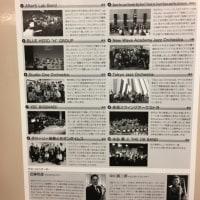 3月7日の練習&ライブのお知らせ。