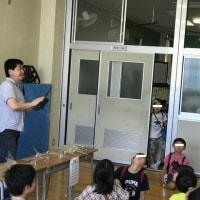 「小学生のための理科の王国」に参加しました
