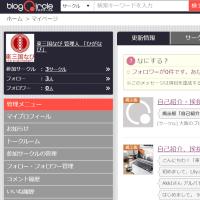大阪のブロガーの為のサークル「大阪府ブログサークル」を立ち上げました!