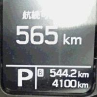 ソリオの燃費2017/04/25