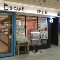 2016/03/05】市川:B-CAFE その