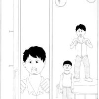 マンガ・短編・『純情の果てに』