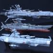 拡散波動砲と重力子スプレッド(宇宙戦艦ヤマト2202)