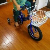 自転車が!