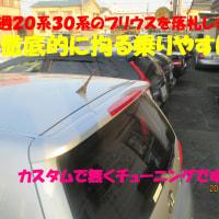【静電気対策で大きく変わる世界の自動車!先ずは福岡から・・・】苦情が来た事が無い!追加の施工依頼のみです!!