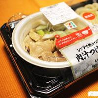 セブンイレブンの「肉汁つけうどん」が最高!!