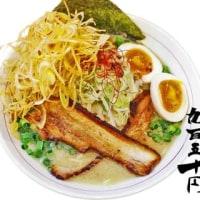 麺 雲雀(ひばり)@ふじみ野市 またきびなごの限定煮干麺やるそうなので、ツイッターチェック!!