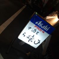 伝説のイタリアン - 浅草/ら猿手(ラ・サルーテ) -