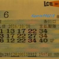 第1113回ロト6の結果