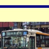 快適バス、、