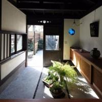 日本の美を伝えたい―鎌倉設計工房の仕事 228