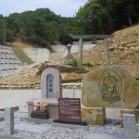 3 髙松山(339m:安佐北区)登山  墓地の再興に