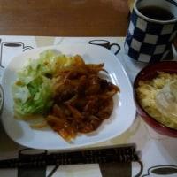 1月23日夕 牛すね肉のトマトソース煮、餃子玉子スープ