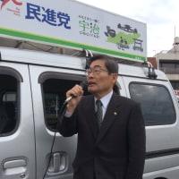 宇治では大切な市長選挙が行われます。